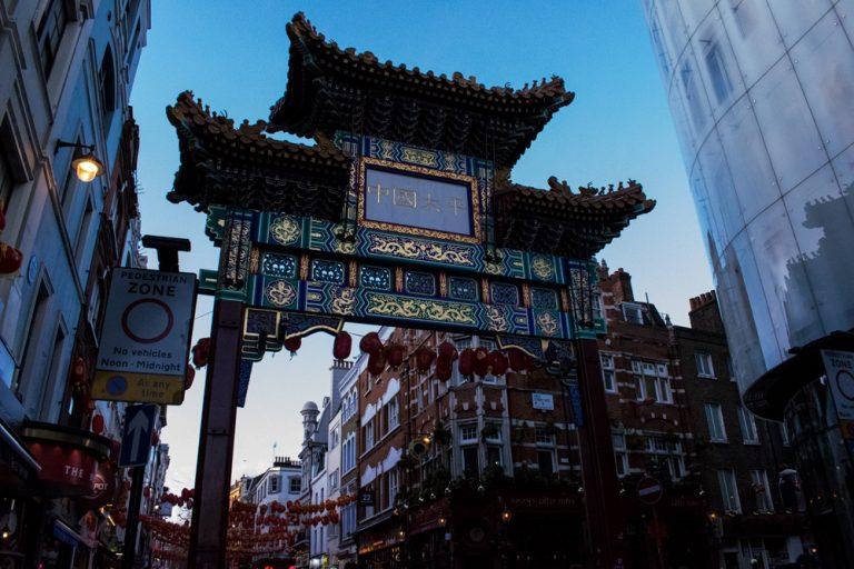 Entrée du quartier chinois à Londres